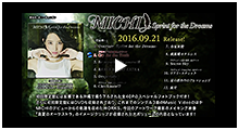 【MICHI】1st Album「Sprint for the Dreams」