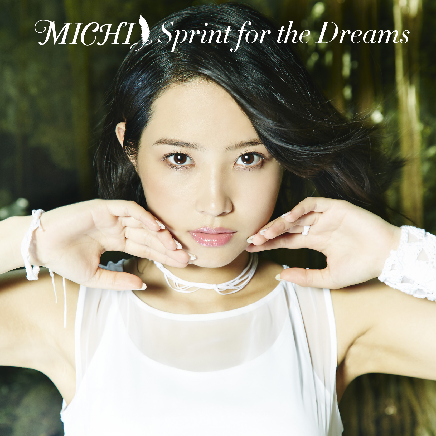 Sprint for the Dreams【初回限定盤】